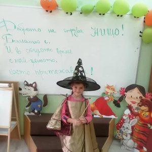 """Световен ден на добротата в ЧДГ """"ВЕДА"""""""
