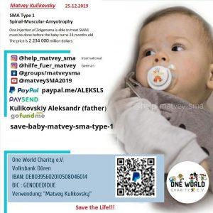 Благотворителна кампания за Матвей Куликовский